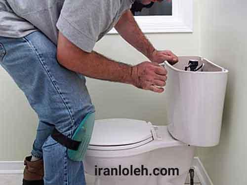باز کردن گرفتگی توالت