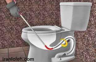 روش رفع گرفتگی توالت فرنگی با مدفوع
